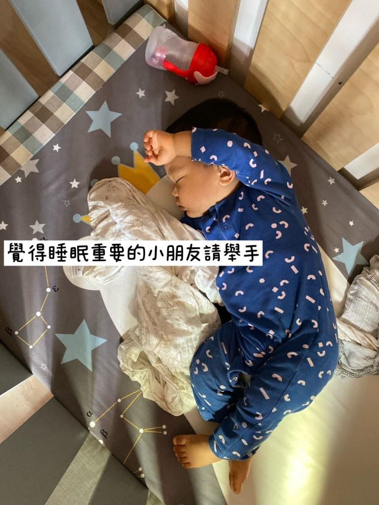 睡眠 | 如果你知道,就不會放任孩子少睡一小時,預備好的睡眠環境及心態很重要。