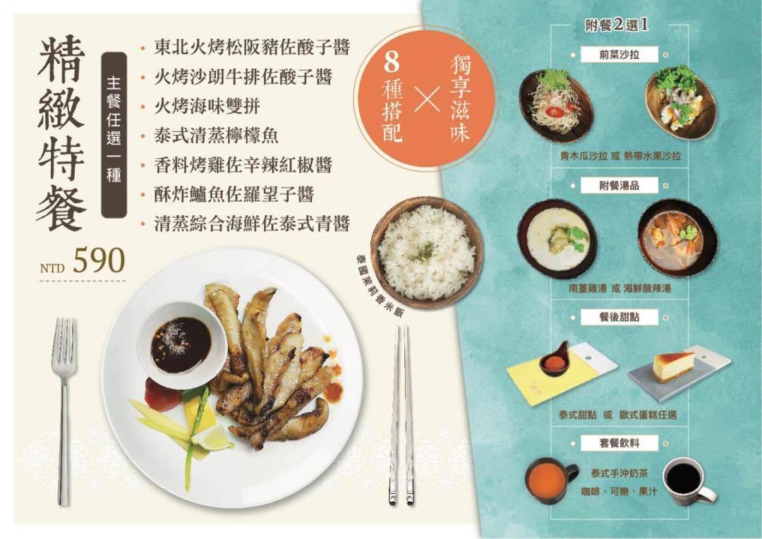 menu 004