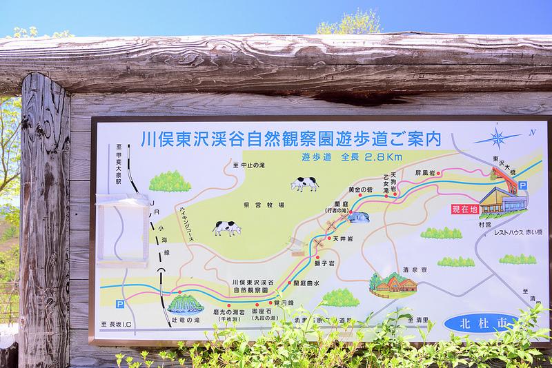 東沢大橋 (楓葉)