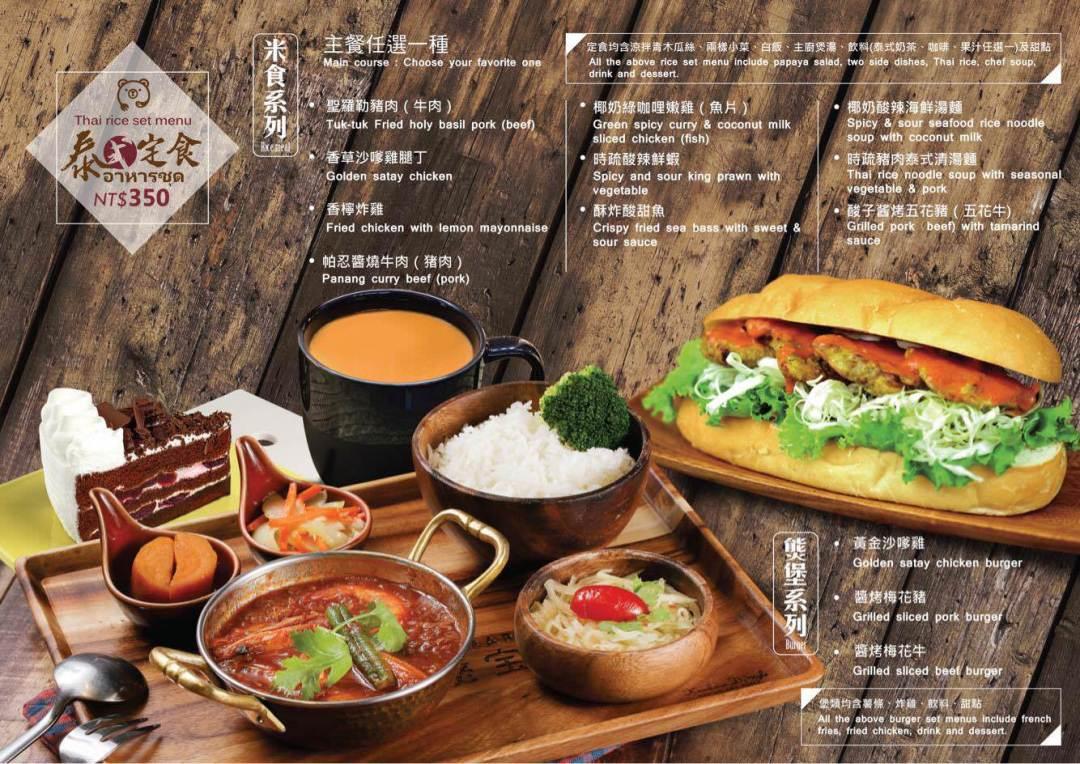 menu 003