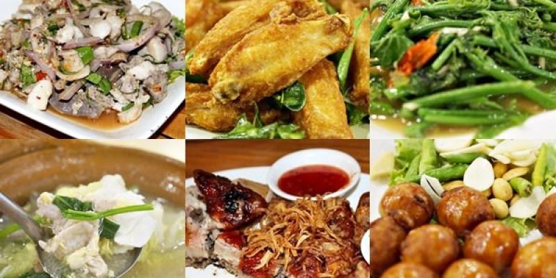 【曼谷美食】像隻驕傲公雞屹立不搖的 SaBaiJai Kebtawan 餐廳,泰國人心中永遠的第一名就是東北料理