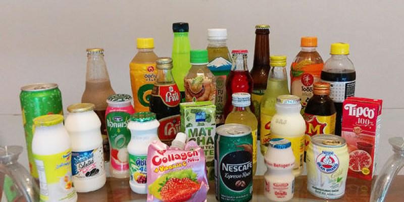 泰國7-11飲料百百款,你說該喝什麼好?