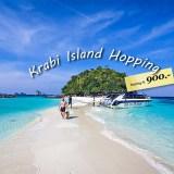 【泰國國旅】活動票券:甲米(喀比)跳島一日遊 Krabi Island Hopping One Day Tour