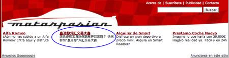 motorpasion adsense chino