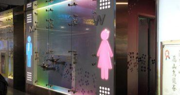 2011.04講台語嘛也通的新加坡DAY1 (上) - 新加坡濱海灣金沙酒店.有著空中花園和一大片無邊際夢幻泳池