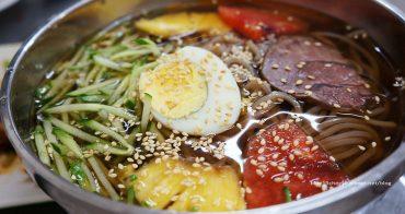 【台中北區】小瀋陽酸菜白肉鍋-水果入菜.韓式水果冷麵在悶熱的季節交換之際.吃了真是透心涼阿~