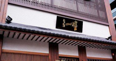 【台中日式美食】一膳食堂 ichizen 健行店 - 這天點的有喜歡 ^^