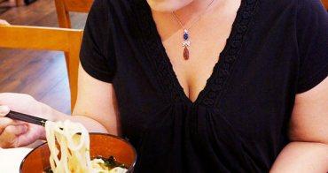 【台中西區烏龍麵】子梧桐日式餐廳 - 蛋奶素和全素食餐廳.加映五月微風鹹派