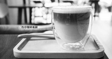 【台中咖啡地圖懶人包】咖啡.早午餐.下午茶.甜點.台中咖啡懶人包.文末附上藍色起士電子版咖啡地圖.歡迎下載到自己的Google地圖.20150411更新
