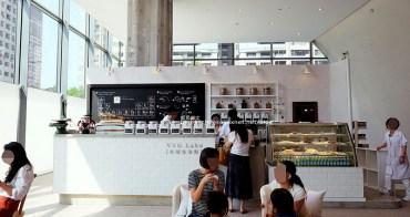 【台中西屯】國家歌劇院VVG Labo好樣度量衡-咖啡實驗室的感覺,可以自己選混咖啡豆自己沖,後方還有VVG To Go好樣帶著走