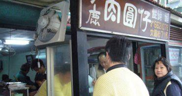 【台中沙鹿】沙鹿肉圓仔-沙鹿在地老店.傳承四代