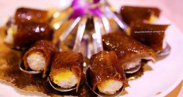 【宜蘭烤鴨美食推薦】蘭城晶英酒店 紅樓中餐廳 - 櫻桃烤鴨四吃.實在好吃阿~