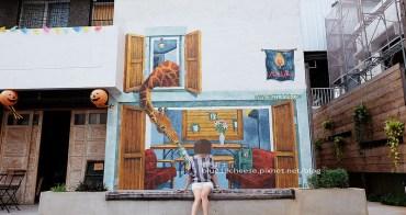 【台中龍井】MatchBox Hostel&Coffee&Bar火柴盒-東海玫瑰花牆,熱壓吐司和水果冰沙和氣泡飲,可愛量杯實驗杯飲料,台中IG打卡點,東海彩繪,一樓是咖啡館.二樓青年旅舍背包客棧