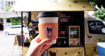 台中豐原│Bubuchacha-曾任BMW小主管.放棄高薪追咖啡夢的帥氣小女生.黃色行動咖啡車也會出現在市集喔