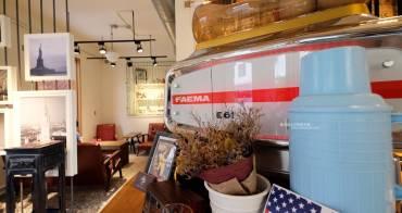 台中西區│古洜寓所-很有氛圍的巷弄老屋咖啡館.二樓義式咖啡師訓練認證中心