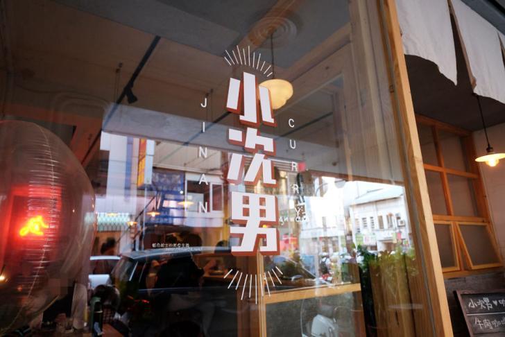 20170823005924 63 - 小次男咖哩所│台中火車站商圈美食.老屋文青風咖哩專賣店