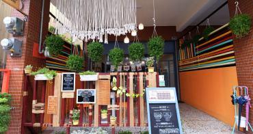 台中南屯│奧勒設計工坊-公益路商圈巷弄美食結合文創與設計的咖啡館