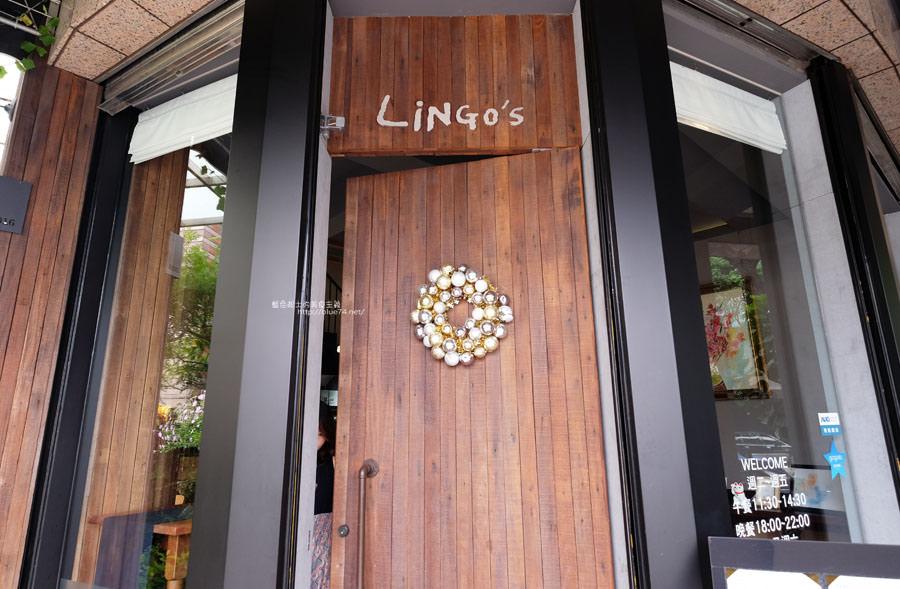 20170901003612 72 - Lingo's-一個巴黎學藝.一個留日多年.歐式與日式結合的美食