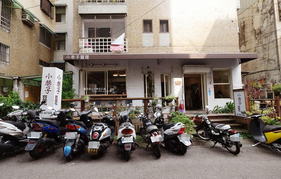20170905000626 37 - 小巷子豆花-東海藝術街推薦豆花