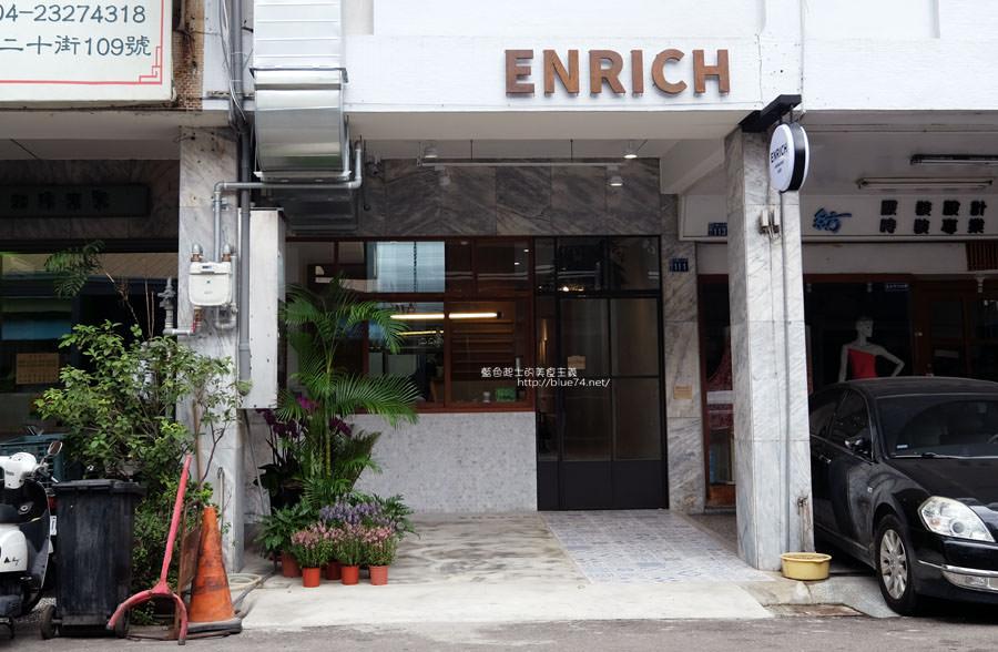 20170915003857 68 - ENRICH restaurant & cafe-處處用心的蔬食餐廳.建議先訂位.會想再訪