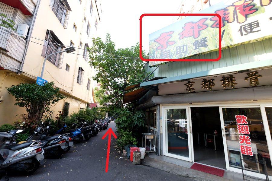 20170916120047 8 - 學田有藝-中興大學商圈推薦有溫度的老屋巷弄早午餐咖啡甜點