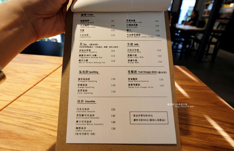 20170916120049 69 - 學田有藝-中興大學商圈推薦有溫度的老屋巷弄早午餐咖啡甜點