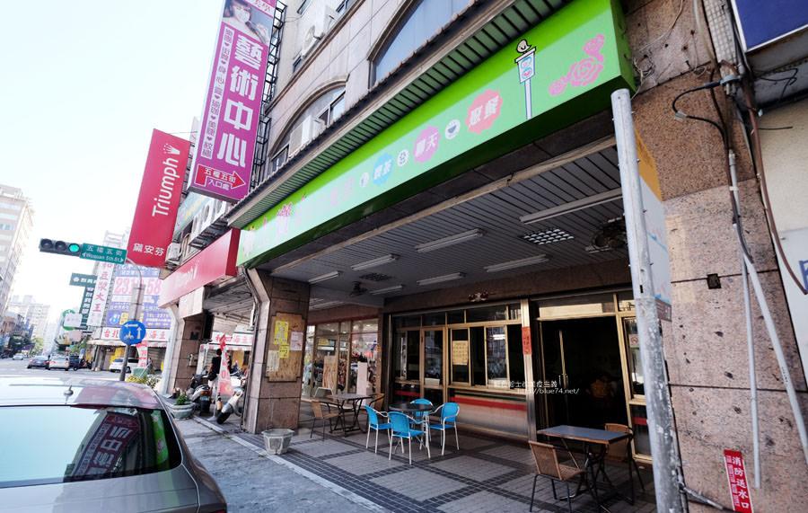 20171025141152 5 - 上寶茶行-台中泡沫紅茶店推薦.雞腿簡餐米血豆干再來杯泡沫紅茶