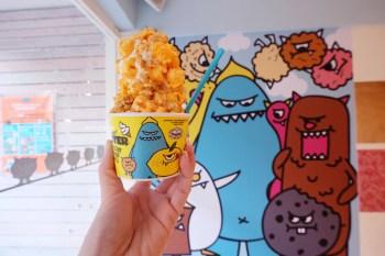台中西區│甜心怪獸台中旗艦店-來自韓國首爾有著滿滿爆米花的怪物霜淇淋