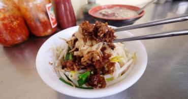 台中烏日│秀妹小吃-烏日菜市場內在地推薦古早味麵食和碗粿小吃
