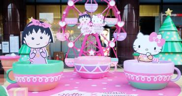 台中西屯│耶誕夢幻樂園-日本超人氣櫻桃小丸子和HelloKitty在新光三越陪大家過耶誕節
