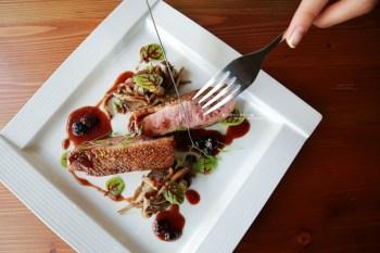 台中西屯│氣息小餐館-逢甲夜市商圈隱藏的美味.味蕾的享受.餐點精緻.用心料理.可包場可客製化服務.慶生聚會就這裡了