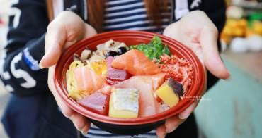 台中大里│天皇壽司-100元的丼飯也太划算了吧.大里仁化黃昏市場新鮮平價外帶選擇性多花壽司
