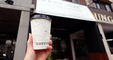 台中西屯│深島咖啡Deep Island Coffee-天氣好冷.來杯暖呼呼的深島設計珈琲店的招牌咖啡