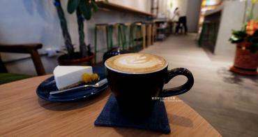 台中西區│葉桂英咖啡-台北搬到台中的咖啡店.不是葉惠美.也不是穆桂英喔