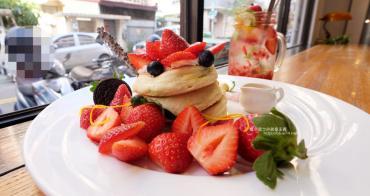 台中西屯│入口鬆餅-季節限定每日限量草莓嘉年華鬆餅.可以先電話詢問預定
