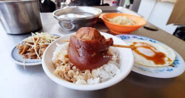 台中南屯│三代爌肉飯-在地老店.油亮亮滷透爌肉飯必點.辣椒不要忘記.用餐時間排隊排到門外了