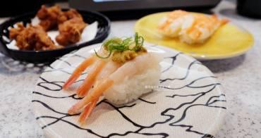 台中西屯│Magic Touch点爭鮮J-Mall店-平板點餐.新幹線列車送餐