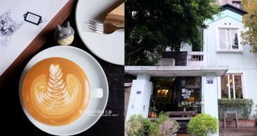 台中西區│內巷x胡同咖啡-星期一想喝咖啡.就來這裡吧.還有可愛店貓搞威跟焦糖喔