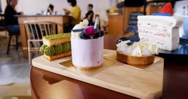 台中東勢│Kumokuru手製甜點專門店-東勢山上隱藏甜點店.用心好吃.想吃記得提早先預訂喔
