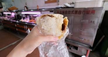 台中烏日│味味佳美食早點-三十年老店.豬排蛋飯糰還不錯