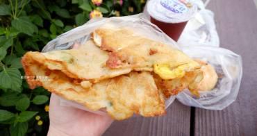 台中大雅│有春早點-國術館裡的早餐店,古早味麵糊蛋餅加上水煎包,再訪饅頭加燒餅