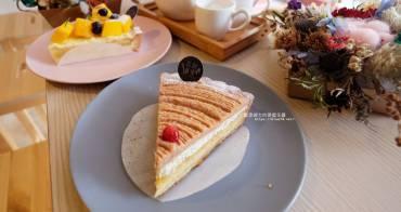 台中北區│花甜囍室-以塔類和乳酪為主的甜點店