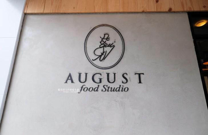 20180620001326 3 - August food Studio│豐原隱密預約制餐廳搬遷到台中草悟道旁囉