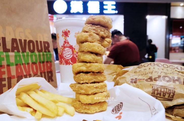 20180704193731 65 - 漢堡王台中店│漢堡王重回台中,10塊雞塊只要59元