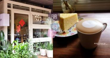 台中北區│丽花可否-台中秘密咖啡館,請先加老闆賴,再預約到訪時間,沒有菜單沒有價格,客人自己決定價錢