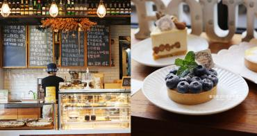 南投草屯│Pound Pound Cake-草屯甜點店,裝潢有質感,下午茶推薦地點,近敦和宮