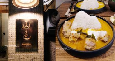 台中南屯│山色-山林香的泰式咖哩品牌專門店落腳黎明新村,將紅、黃、綠三種咖哩再升級