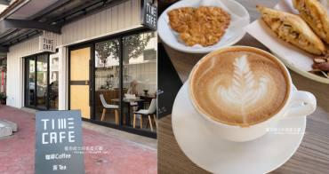 台中豐原│Time cafe-豐原新開咖啡館,來杯咖啡時刻,有咖啡、熱壓吐司、舒芙蕾及餅乾