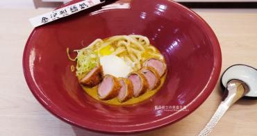 台中梧棲│金沢製麵處-日本百年歷史手作熟成烏龍麵,餐點需要多點時間等待喔