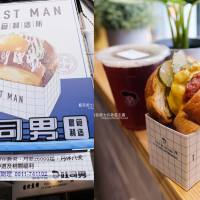 台中北區│吐司男晨食專賣店-很牛炭烤牛排新品牌,藍白色系文青風格早餐吐司店